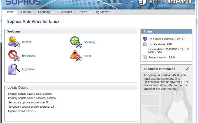 Sophos Free Linux Antivirus 1.0
